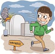 핵폭발 관련 삽화
